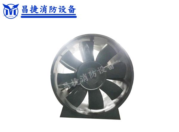 混流式排烟风机