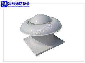 昆山BDW-87-3型玻璃钢低噪声屋顶风机
